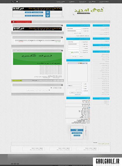 قالب گرافیک حرفه ای برای رزبلاگ