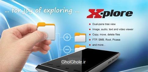 دانلود X-plore File Manager 3.73.01 – فایل منیجر قدرتمند اندروید